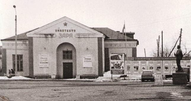 Кинотеатр Заря Новые Бурасы