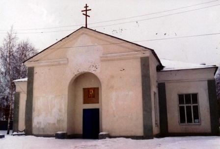 Храм Новые Бурасы 1999 г.